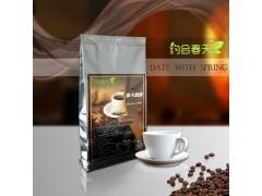 廠家直銷香濃摩卡咖啡 三合一咖啡店原料批發