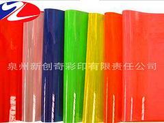 专业的反光晶格片当选新创奇彩印有限公司:上海PVC反光材料