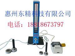 想買質量好的氣電電子柱就來東精科技 價位合理的氣動量儀