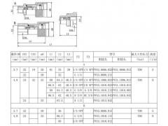 开封上海液压胶管6G2型号上海洪硕最全