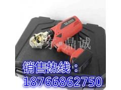 浙江紹興電池式充電式液壓壓線鉗 便攜式電動液壓壓接機價格