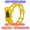 高强度多种尺寸石油天然气管道液压式外对口器 管子接口器