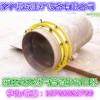 广东茂名天然气输油管道外对口器生产厂家 高精度管子对接器