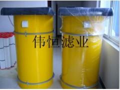現貨供應單機脈沖除塵器