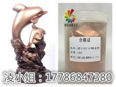 沈陽鐵藝銅藝表面處理不變色銅金粉現貨