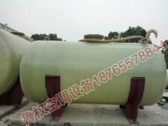 玻璃钢贮存罐报价 山东玻璃钢储存罐生产厂家/鲁权空调设备有限公司