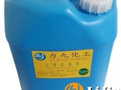 福建范圍內好的無磷脫脂劑供應商 重慶無磷脫脂劑