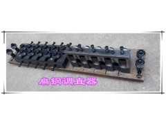 22輪鋼絲繩調直器 扁鋼調直器 調直器廠家