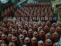 川发电力供应划算的35KV氧化锌避雷器|嘉兴35KV氧化锌避雷器