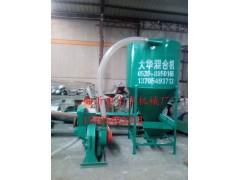新型飼料粉碎攪拌一體機養殖場的首選機械