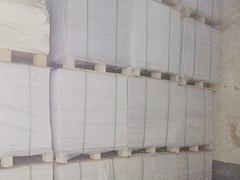濰坊銅版卡紙 選專業的銅版卡紙就選松康商貿供應的