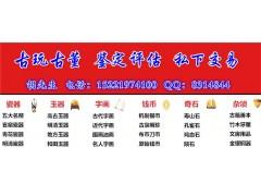 銅佛像收購公司|上海珍博|青銅器收購公司