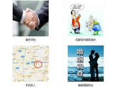 崇州成都要账公司 【荐】成都追帐公司资讯