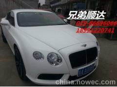 西安到广州轿车托运公司价格直达→