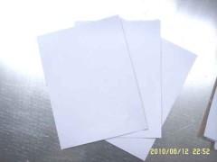 铜陵牛卡白板纸——供应河南牛卡白板纸
