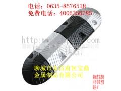 铸钢减速带,含配件,可带安装