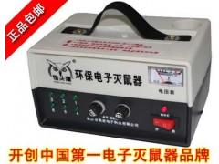 长效连续捕鼠器 猫头鹰灭鼠器AY-D6型