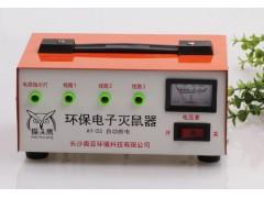 供应猫头鹰灭鼠器AY-D3,1000?#25758;?#26432;连环捕鼠器