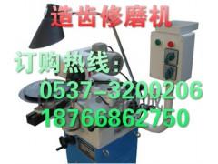 江蘇泰州圓鋼鋸片修磨機 修磨鋸片齒形的機器 多功能磨齒機