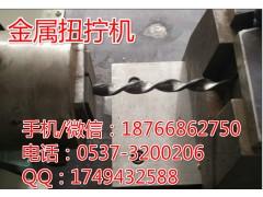 秦皇島電動金屬扁鋼扭擰機 強力高效鐵藝制作設備 鋼筋扭擰機