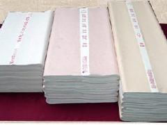 哪里能买到优良品质的大红宣纸|重庆宣纸