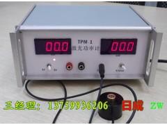 TPM激光功率计b