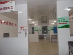苏州新区食堂承包公司信息——昆山食堂承包服务