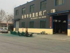 【盛夏狂欢】山西订购直丝机价格 沧州直丝机厂家直销 金海