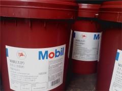 Mobilux EP 0|美孚力士滑脂EP 0报价|鑫盛利润滑油
