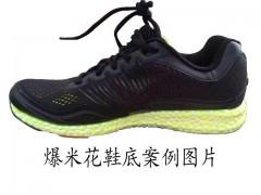 绿得聚氨酯设备提供质量良好的TPU鞋底灌注机 陕西TPU鞋底灌注机