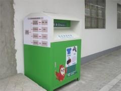 淮南舊衣回收箱排名|淮南舊衣回收箱價格|合肥躍強