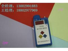 便携式矿用氧气测定器