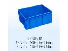 供應欽州各地荔枝采摘箱 包裝運輸物流周轉箱 可反復使用