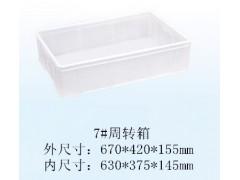供應南寧市各種面包包裝箱 南寧食品運輸箱 冷藏箱