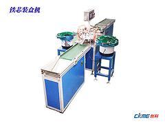 肇庆哪里有供应优质的非晶铁芯点胶装盒机_中国非晶铁芯装盒机