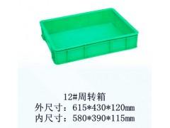 塑料物流箱汽車配件箱可帶蓋周轉箱收納箱零件箱物料整理箱儲物箱