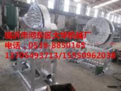 800型不銹鋼粉碎機食品化工最大機型