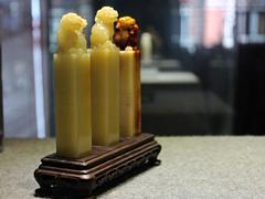 寿山石种类及价格——泉州实惠的寿山石【供销】