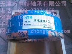 日本NTN推力球軸承51252經銷商香港NTN進口軸承