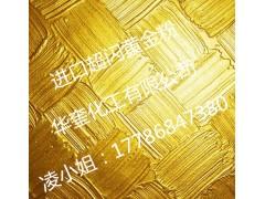 臺安縣絲網印刷專油墨進口黃金粉價格