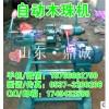 安徽阜阳小型木珠加工机器 电动佛珠机 全自动圆珠机木工机床