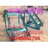 河北邢台自动上木机 自动锯木机配套设备 木材装卸机械