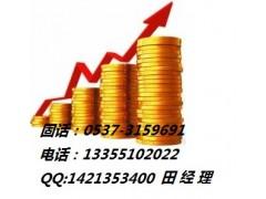 中苏现货平台诚招代理商13355102022