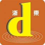 寧波浙東地質器材制造有限責任公司