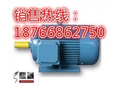 西藏山南Y90L-4-1.5KW三相异步电动机价格 高效节能