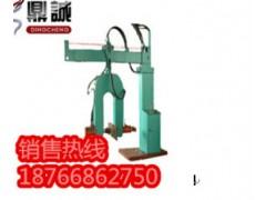 四川自贡ZY-150/180悬臂式矿车整形机 矿车维修机械