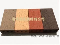 景觀燒結磚供應商#山東陶土燒結磚哪家好¥擠出拉毛磚@麗景燒結磚
