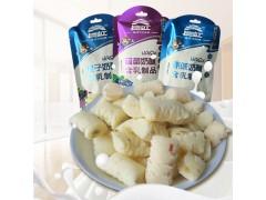 內蒙古奶酥新品上架,高鈣奶制品美味健康【榆樹市】