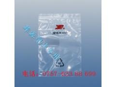 佛山哪里的pe自封袋|雄源塑業塑料包裝價格便宜?
