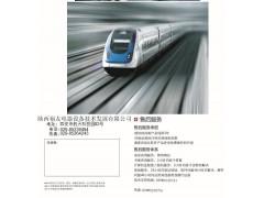 怎样才能买到好的HK28-ZBX线路综合保护|供销HK28-ZBX线路综合保护
